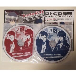 ムービック(movic)のアニメK ロトCD #3 #4 津田健次郎 杉田智和(アニメ)