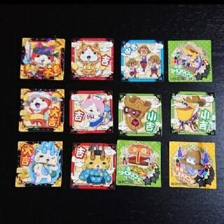 妖怪ウォッチ☆シール(キャラクターグッズ)