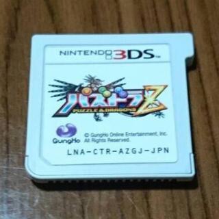 パズドラz ゲームソフト カセット ds(携帯用ゲームソフト)