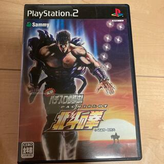 プレイステーション2(PlayStation2)の実戦パチスロ必勝法! 北斗の拳 PS2(その他)