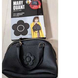 マリークワント(MARY QUANT)のMARY QUANT Anniversary Book(ファッション/美容)