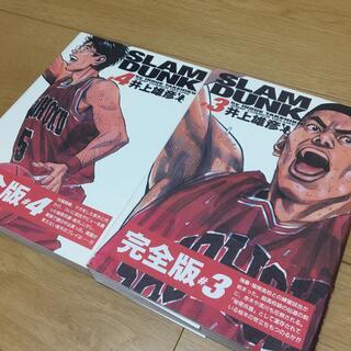集英社 - SLAM DUNK完全版 3巻4巻