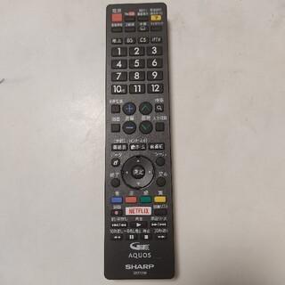 アクオス(AQUOS)の【未使用品】SHARP製 テレビ用リモコン GB251SB代替GB272SB(その他)
