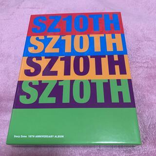セクシー ゾーン(Sexy Zone)のSexy Zone SZ10TH 初回限定盤B(男性アイドル)