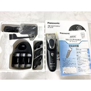 Panasonic - Panasonic ER1610P プロ リニアバリカン パナソニック