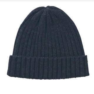 ムジルシリョウヒン(MUJI (無印良品))の無印良品 チクチクをおさえた リブ編み ワッチ 55~59cm・チャコールグレー(ニット帽/ビーニー)