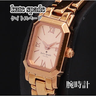 kate spade new york - 【正規品】kate spade ケイトスペード レディース腕時計 稼働品