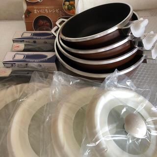 アサヒケイキンゾク(アサヒ軽金属)のアサヒ軽金属 オールパン4サイズセット/ショコラ茶色(鍋/フライパン)