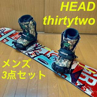 ヘッド(HEAD)の【head】スノーボード3点セット‼︎(ボード)