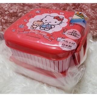 ハローキティ(ハローキティ)のサンリオ ハローキティ ♡ 2段ピクニック ランチボックス 弁当箱(弁当用品)