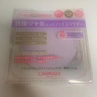 CANMAKE - トランスペアレントフィニッシュパウダー リフィル PL パールラベンダー