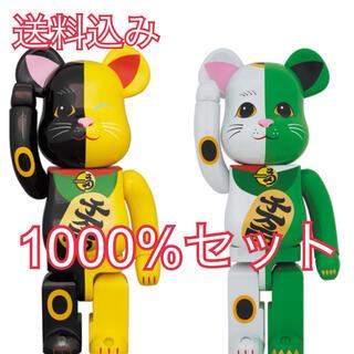 メディコムトイ(MEDICOM TOY)の2体セット BE@RBRICK 招き猫 1000% 白×緑・黒×黄 (その他)