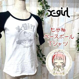 エックスガール(X-girl)のエックスガール 七分袖 ベースボール Tシャツ ブラック×ホワイト ラグラン(Tシャツ(長袖/七分))