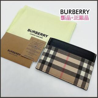 バーバリー(BURBERRY)の【新品・正規品】 BURBERRY ヴィンテージチェック カードケース(名刺入れ/定期入れ)