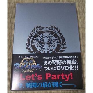 DVD「舞台 戦国BASARA」初回限定版(舞台/ミュージカル)
