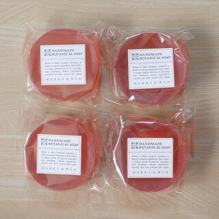 MARKS&WEB - マークスアンドウェブ ハンドメイド ボタニカルソープ サクラ 菜種 4個セット