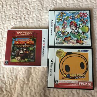 任天堂 - ドンキーコング リターンズ 3D(ハッピープライスセレクション) 3DS