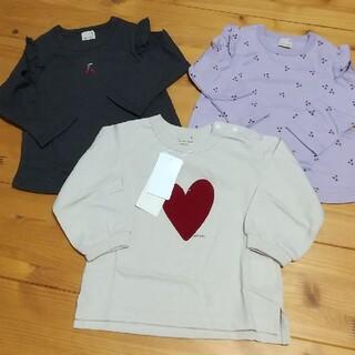 プティマイン(petit main)の新品 petit main アソート Tシャツセット90(Tシャツ/カットソー)