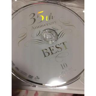ショウネンタイ(少年隊)の少年隊 35th anniversary BEST DISC10 SPRING(アイドル)
