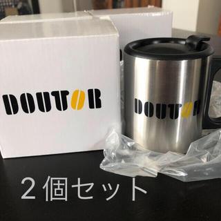 【新品】マグカップ 2個セット 蓋付き