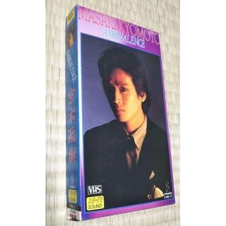 VHSビデオ 京本政樹「AMBIVALENCE」 (ミュージック)