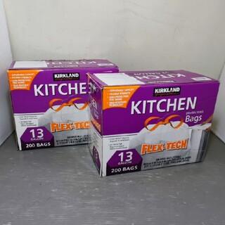 コストコ - KIRKLAND ひも付きゴミ袋 キッチンバッグ200枚x2箱