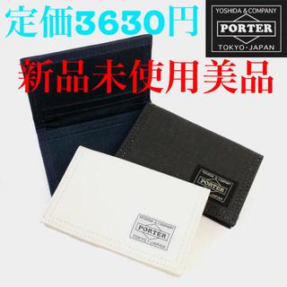 PORTER -  正規品 新品未使用 ポーター PORTER カードケース suicaケース