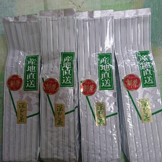 静岡県産 深蒸し茶 200g4袋 静岡茶(茶)