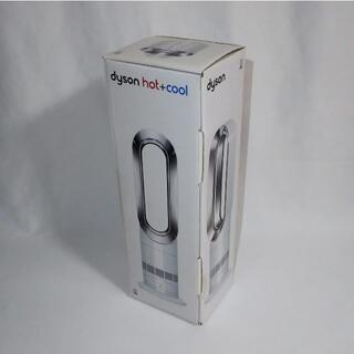 Dyson - 【超美品】Dyson ダイソン Hot Cool AM09 メーカー保証期間内