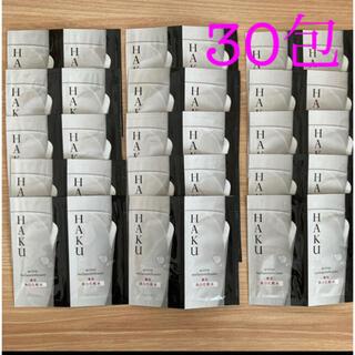 シセイドウ(SHISEIDO (資生堂))のHAKU アクティブメラノリリーサー2ml 30包(化粧水/ローション)