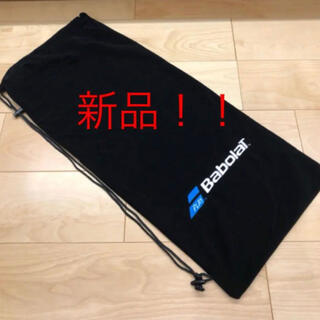 Babolat - 新品!!バボラ ラケットケース