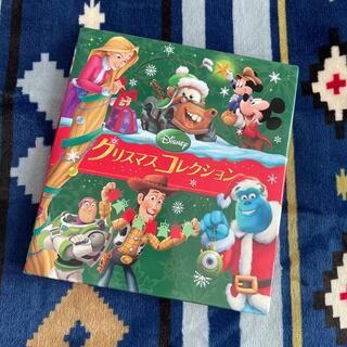 Disney - Disneyクリスマスコレクション