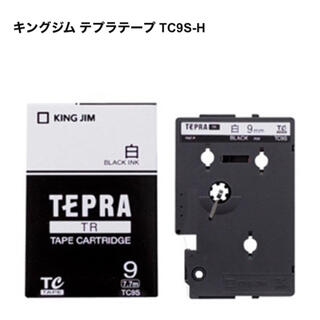 キングジム(キングジム)のキングジム テプラテープ TC9S-H(オフィス用品一般)