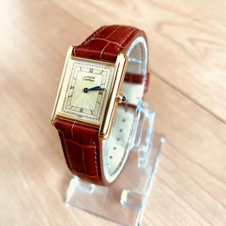 Cartier - カルティエ LMマストタンク