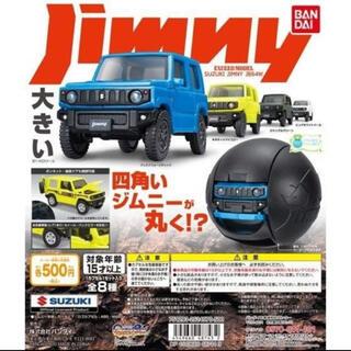 バンダイ(BANDAI)のスズキ 新型ジムニー バンダイ ガチャ JB64 ブルー(ミニカー)
