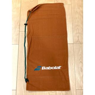 Babolat - 新品!バボラソフトケース ラケットケース