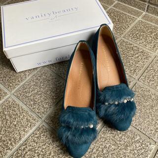 バニティービューティー(vanitybeauty)のvanity beauty ファーパンプス 23センチ レディース(ハイヒール/パンプス)
