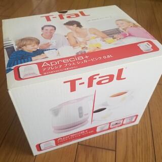 T-fal - 新品★ティファール電気ケトル 0.8L ホワイト×ピンク アプレシアプラス
