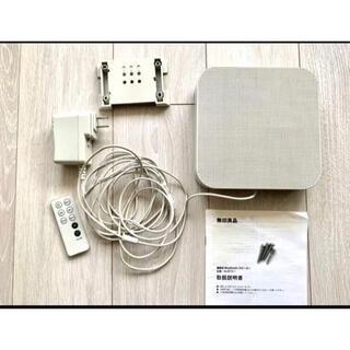 ムジルシリョウヒン(MUJI (無印良品))のMUJI 無印良品 壁掛BluetoothスピーカーFMラジオ MJBTS-1(スピーカー)