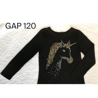 ギャップキッズ(GAP Kids)のGAPkids 長袖Tシャツ 120 cm(Tシャツ/カットソー)
