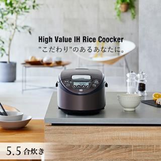 TIGER - ☆価格変更【新品未使用】タイガー IHジャー炊飯器JPW-C100TD 5.5合