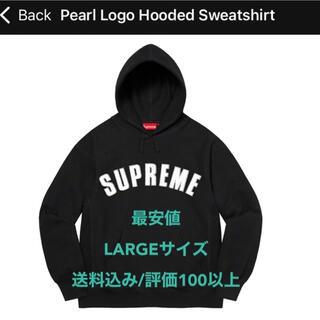 シュプリーム(Supreme)の【最安値】Supreme Pearl Logo Hooded Sweatshir(パーカー)
