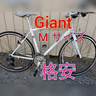 Giant - Giant ジャイアント  クロスバイク