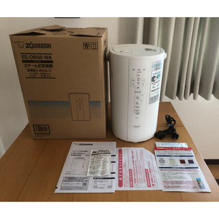 象印 - 象印 スチーム式加湿器 EE-DB50-WA