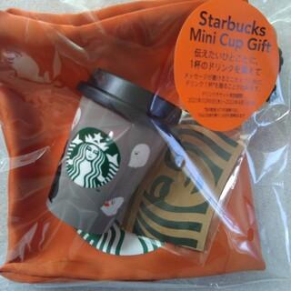 スターバックスコーヒー(Starbucks Coffee)のスターバックス ミニカップギフト ブラックキャット スタバ ハロウィン 2021(その他)
