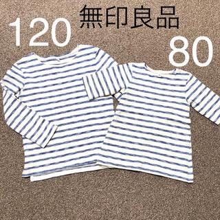 ムジルシリョウヒン(MUJI (無印良品))の無印良品 80 ボーダー 8分袖チュニック と 120 ボーダー 長袖Tシャツ(シャツ/カットソー)