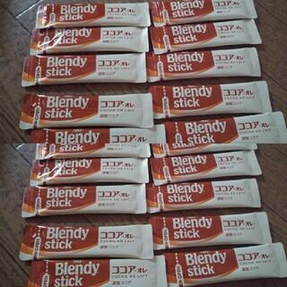 ネスレ(Nestle)の低価格! 20本 ココア ブレンディ AGF  スティック(その他)