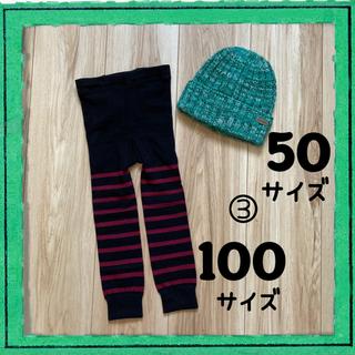 アンパサンド(ampersand)のセット ボーダースパッツ 100サイズ + 引き揃えニット帽 50サイズ(パンツ/スパッツ)