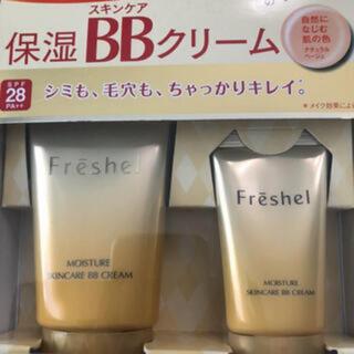 Kanebo - カネボウ フレッシェル BBクリーム 2本