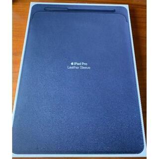 アップル(Apple)のApple【純正】12.9インチiPad Pro用レザースリーブ(iPadケース)